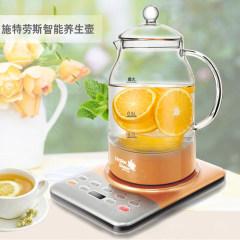 海尔 茶道养生壶 煮茶器 电水壶  HSW-H1