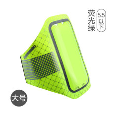 倍思 轻薄运动臂带AWBASEOQB-BUI01 4.7寸绿