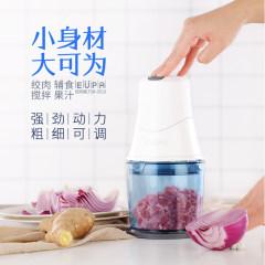 台湾灿坤 多用绞肉机 碎肉机 切菜 蒜泥 姜末 葱花 打奶油、果酱等的搅拌器TSK-9510