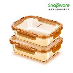 美国康宁 琥珀保鲜盒二件套 耐高温玻璃饭盒WK-HP-2A
