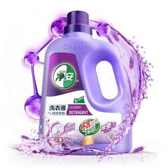 cleafe 净安酵素洗深层洁净薰衣草洗衣液 不含荧光增白 LDC06E2000-QB
