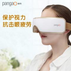 攀高 按摩器 眼部按摩仪 眼部护理 气压热敷护眼仪 (智能按摩眼镜)珍珠白PG-2404G5