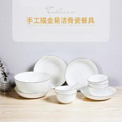 如艺 手工描金-易洁骨瓷餐具15头RY-1810-C15