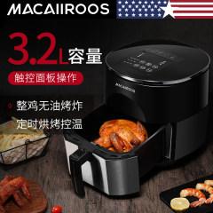 美国迈卡罗 空气炸锅-电脑款MC-8351