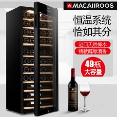 美国迈卡罗 恒温酒柜MCJ-72Y