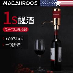 美国迈卡罗 红酒 醒酒器 MC-4053