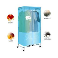 亚摩斯 干衣机 衣柜AS-GY90D