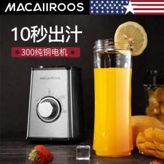 迈卡罗 多功能料理机 便携果汁机 MC-2152
