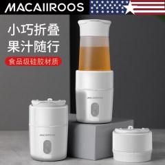 迈卡罗 折叠果汁机 便携榨汁机MC-7052白色