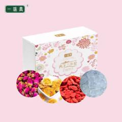 一味真 女神美颜茶98型(玫瑰花、金盏菊、枸杞、冰糖)