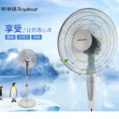 荣事达 落地 遥控风扇 电风扇FS40-A02(T)