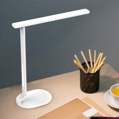 IPUDA便携式折叠台灯T2S