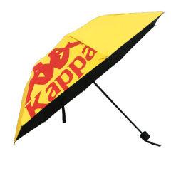 Kappa 晴雨伞 遮阳伞雨伞两用KAU001 黄色