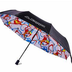 Kappa 黑胶伞 遮阳伞雨伞两用KAU002