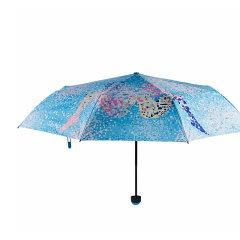 Kappa 黑胶幻彩伞 遮阳伞雨伞两用KAU003