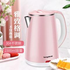 龙的 电热水壶LD-SH2301粉色