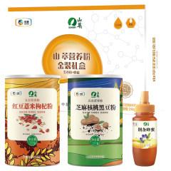 中粮 山萃营养粉金装礼盒
