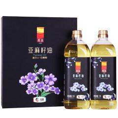 中粮 悦润亚麻籽油礼盒