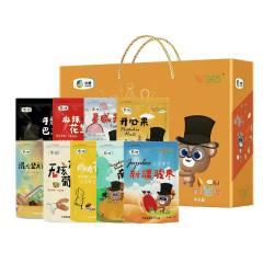 中粮 v365乐享团圆干果礼盒