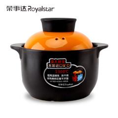 荣事达砂锅浅汤煲高汤煲耐高温陶瓷家用煲汤炖锅养生煲迷你小沙锅煲汤 2L浅汤煲