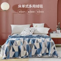 梦洁美颂 克莱格双面暖暖绒毯 1050500951毛毯 毯子
