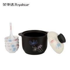荣事达 尚陶六件套组合套养生煲 RSD-LP4206
