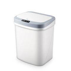 荣事达 智能垃圾桶 RS-DB15A