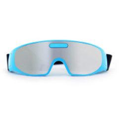 倍滋眼部按摩器护眼仪眼睛按摩器儿童护眼按摩仪眼睛按摩仪EC-1倍轻松旗下