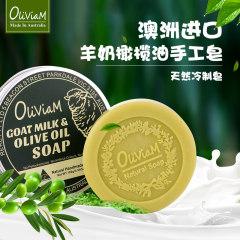 Oliviam澳莉维亚/山羊奶橄榄皂9349368001672