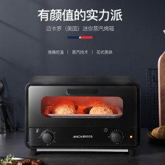 美国迈卡罗/迷你蒸汽烤箱 MC-8253