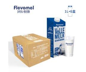 风车牧场Flevomel 比利时进口3.7g乳蛋白全脂高钙纯牛奶 1L*6盒 整箱装