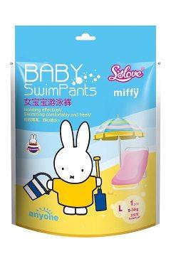 Miffy米菲游泳裤XL码 女(18片)
