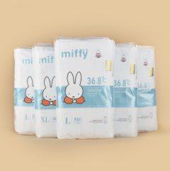 Miffy米菲超薄拉拉裤XL码(46片) XL(46片)