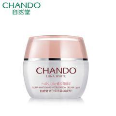 CHANDO/自然堂娇颜嫩白保湿霜(清爽型)50g