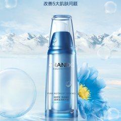 CHANDO/自然堂雪域精粹纯粹滋润精华液 补水保湿修护滋润精华液