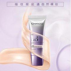 CHANDO/自然堂凝时肌活修纹精华霜SPF30++(修纹BB)35g