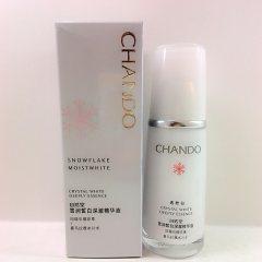 CHANDO/自然堂雪润深澈皙白精华液(2017升级版)40ml
