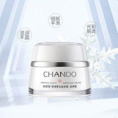 CHANDO/自然堂雪润皙白晶采霜 滋润型(2017升级版)50g