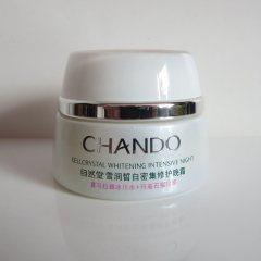 CHANDO/自然堂雪润皙白密集修护晚霜50g