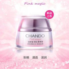 CHANDO/自然堂粉红素颜霜50G