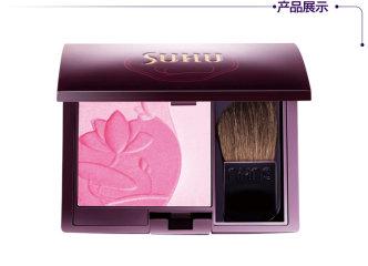 尚惠(SUHU) SUHU尚惠 烟紫云纱腮红5g 西瓜红