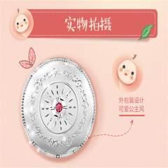 巧迪尚惠(Qdsuh)蜜桃俏颜粉蜜10g (散粉 持久定妆 控油遮瑕) 淡粉色1#