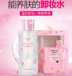 巧迪尚惠(Qdsuh) 卸妆水套装 卸妆液500ml淡妆脸部保湿深层清洁不刺激 净颜温和卸