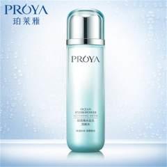 珀莱雅升级版水动力活能保湿水 锁水滋润修护爽肤水/柔肤水