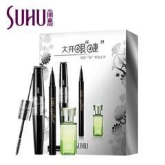 尚惠(SUHU) 大开眼睫套盒 持久纤长卷翘浓密眼线液睫毛膏卸妆油彩妆套装 套盒