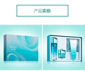 珀莱雅(PROYA) 水漾芯肌漂流润语套盒-洁面+水+霜+面膜 (倍润型)