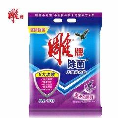 雕牌洗衣粉1.55kg家庭装香袋装除菌无磷衣物清洁