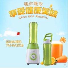 TCL运动料理机榨汁搅拌机小儿辅食机多功能