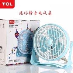 TCL鸿运静音电风扇