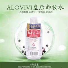 日本原装Purevivi皇后卸妆水脸部温和清洁无刺激眼唇卸妆液油